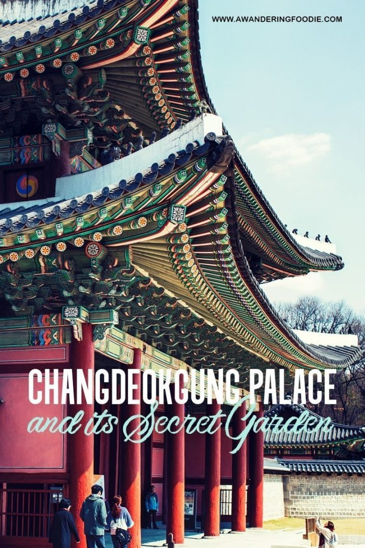 Changdeokgung Palace and Huwon (창덕궁과 후원): Complete Guide