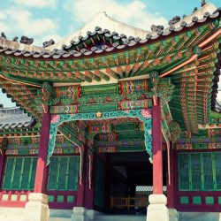 Changdeokgung Palace Huwon Secret Garden Tour Seoul South Korea