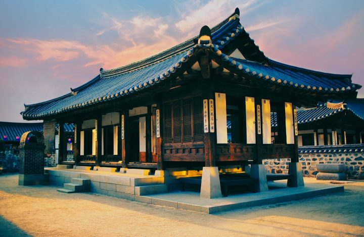 Namsangol Hanok Village South Korea atraveldiary