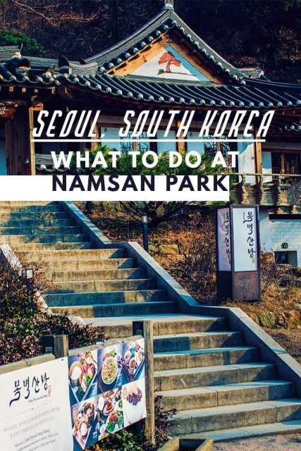 N Seoul Tower or Namsan Tower at Namsan Park in Seoul South Korea