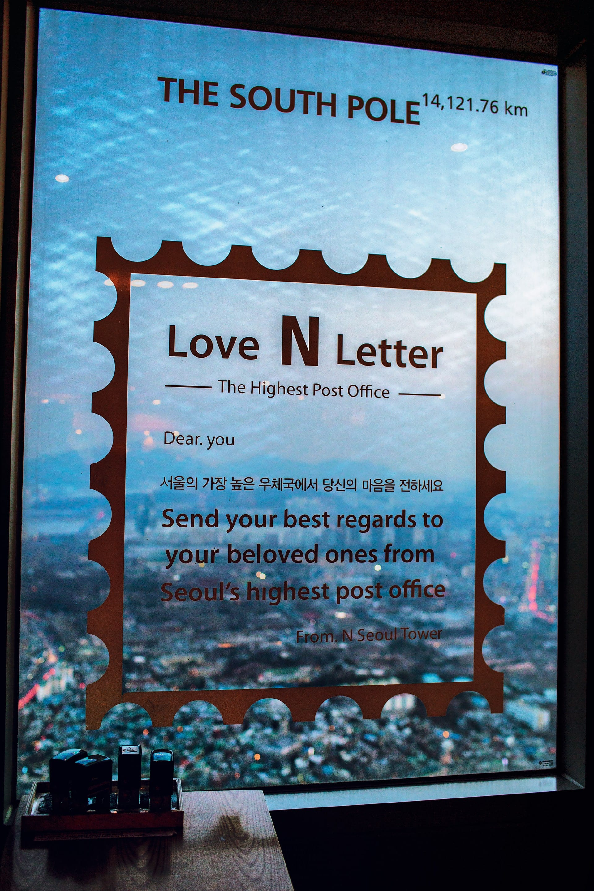 Love Letter instruction at N Seoul Tower